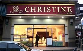 克莉丝汀蛋糕加盟品牌介绍