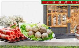 锅圈食汇超市价目表与食材价格表