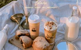lelecha乐乐茶品牌是加盟还是直营及品牌发展