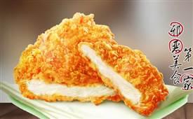 开炸鸡店都需要哪些东西,鸡排品牌策划方案