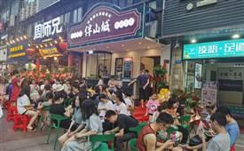 重庆集市老火锅加盟前景怎么样