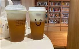 又一茶是自创品牌吗,总部在哪里
