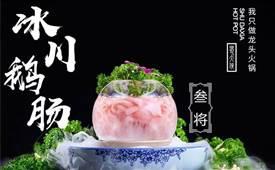 蜀大侠火锅,四川传统主义来成都必吃的火锅