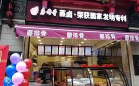 特色卤菜熟食加盟店经营要如何抓准消费群体定位