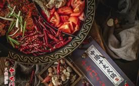 开一家重庆火锅连锁店开店流程