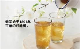 爷茶为什么被称为茶爷