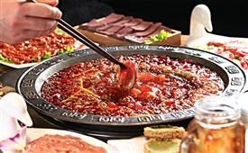开一家重庆火锅加盟店的步骤有哪些?