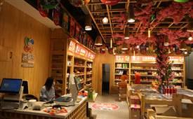 海鼎捞火锅烧烤超市,一站式品牌火锅食材超市总部直招