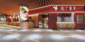 火锅店开进商场,优势如何?