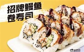 N多寿司锋利门店打造,助力N多合作商门店业绩提