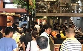 蒸浏记浏阳蒸菜五零餐厅模式大数据引入