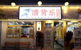 清贫乐民居火锅,火锅蒸鸡+火锅蒸鱼你蒸没有吃过的蒸火锅