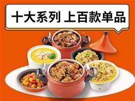 坚守的自然味道,焖菜青年呈现健康美味的中式快餐
