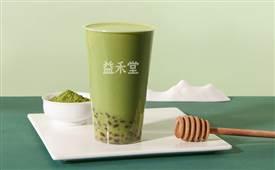 益禾堂奶茶店加盟需要多少钱