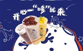 一个小县城奶茶店单天能卖多少钱