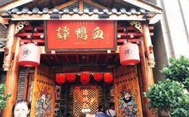 成龙爱吃的成都谭鸭血火锅,对于加盟有什么要求?