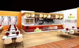 艾可奇汉堡加盟八大优势有哪些