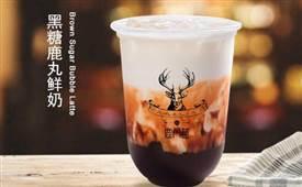 鹿角巷奶茶开放加盟吗