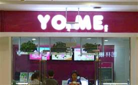YOME鲜酿酸奶,品天然酸奶,享健康人生