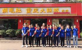 夏季如何经营重庆火锅店,业内人士具体分析如下