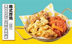 选择加盟口水鸡排,2021餐饮炸鸡加盟风向标