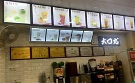 台湾奶茶店营销技巧,让你的店没有淡季