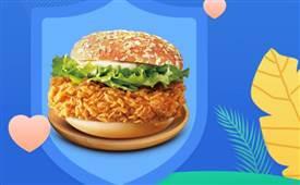派乐汉堡,乐享我味