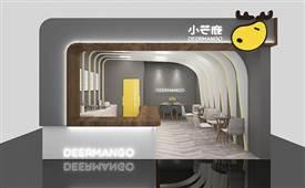 小芒鹿现萃茶加盟品牌优势与支持保障