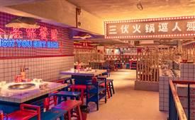 加盟重庆市井火锅门店需要注意那些