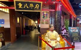 重八牛府火锅,京城好吃的牛丸火锅