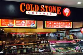 酷圣石冰淇淋的企业介绍