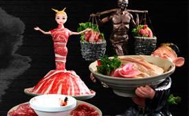 什么是真正的重庆老火锅,五种原因告知您答案