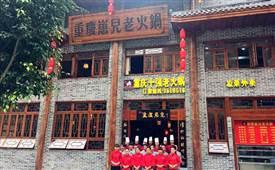 重庆崽儿火锅口碑怎么样,真实评价告诉你真相