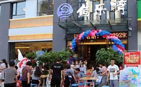 加入鱼乐湾鱼火锅,开启自己的开店之道