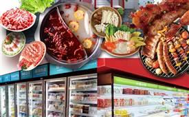 懒熊火锅食材超市怎么样