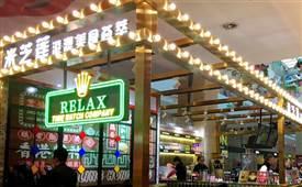 米芝莲是香港的吗,米芝莲奶茶加盟怎么样