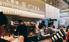 开奶茶店一年能赚20万吗?