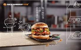 汉堡店的选址注意事项,选好位置等于成功一半
