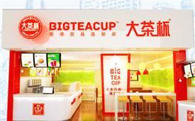 大茶杯奶茶的市场前景如何