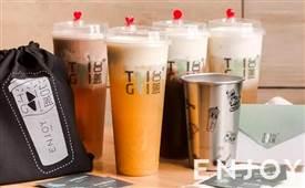 台盖奶茶-茶饮就是下一个投资风口