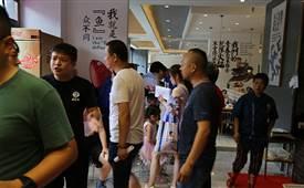 鱼乐湾鱼火锅有市场吗
