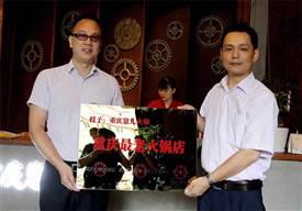 为什么选择一个靠谱的重庆火锅加盟品牌很重要