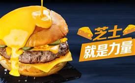开汉堡店注意的事项,创业者要了解