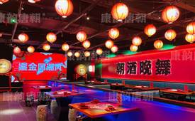 康韵唐朝火锅酒馆投资,只要满足4个条件,就可以开店