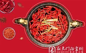 山城防空洞火锅,传承百年重庆老味道