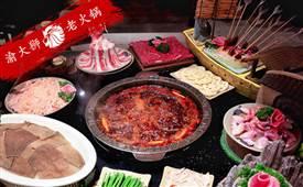 渝大狮老火锅,我们生产美食我们更是美食的搬运工