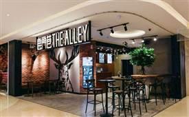 开一个鹿角巷奶茶店需要多少钱