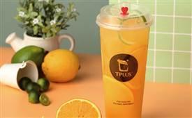 TPlus茶家奶茶有那么多的消费者,这个品牌究竟怎么样