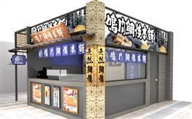鸣门鲷烧本铺是日本的吗