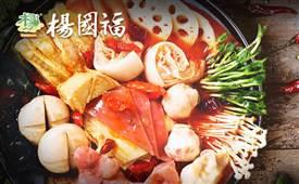 杨国福为什么这么好吃